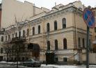 Резиденция американского консула